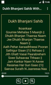 Dukh Bhanjani Sahib With Audio screenshot 1