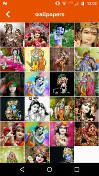 Krishna Ringtones screenshot 4