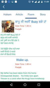 SIKHBOOK Connecting Spritually apk screenshot