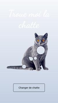 Troue moi la chatte apk screenshot