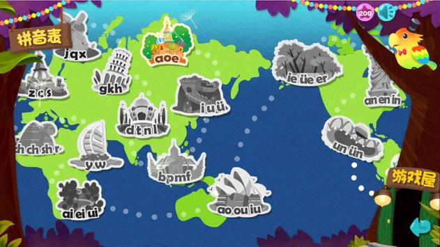 Fast Easy Learn Chinese Pinyin apk screenshot