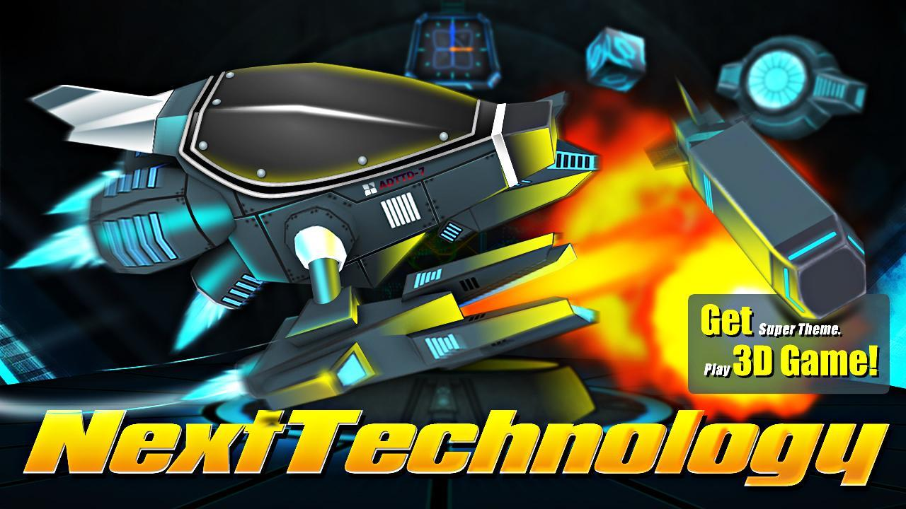 download next technology theme 3d lwp apk