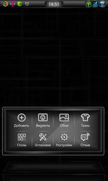 Next Launcher 3D Theme Stun-BW apk screenshot