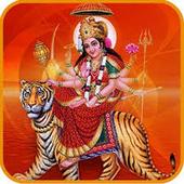 Nav Durga Aarti  with Katha icon