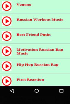 Russian Best Hip Hop Rap Music & Songs for Android - APK Download