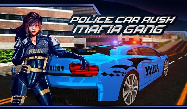 Police Car Chase Escape plan screenshot 12