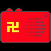 念佛机 - 观世音菩萨「心灵法门」 ikona