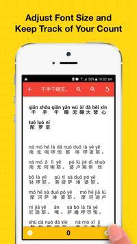 "Buddhist Sutras《佛经》- ""Guan Yin Citta"" screenshot 2"
