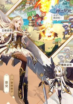 蒼之紀元 imagem de tela 12