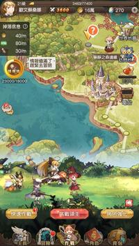 蒼之紀元 imagem de tela 7