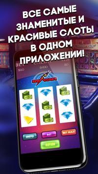 Vegas Slots screenshot 8