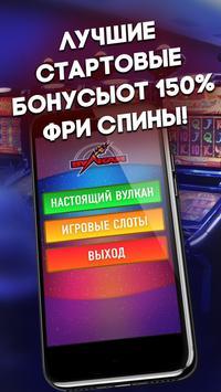 Vegas Slots screenshot 9