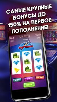 Vegas Slots poster