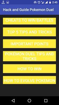 Pokemon duel hack apk download   ЕНТ, ПГК, гранты, стипендии