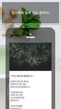 시선 건강 - 건강상식, 건강정보, 건강식품, 좋은글 screenshot 6