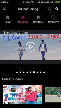 Tulunadu Song screenshot 1
