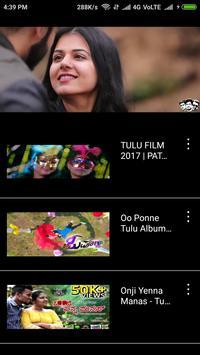 Tulunadu Song screenshot 3