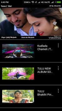 Tulunadu Song screenshot 4