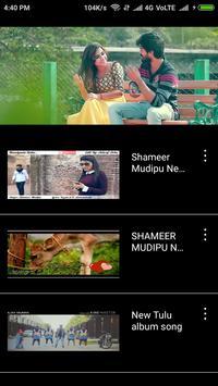Tulunadu Song screenshot 5