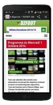 algerie info  (أخبار الجزائر) apk screenshot