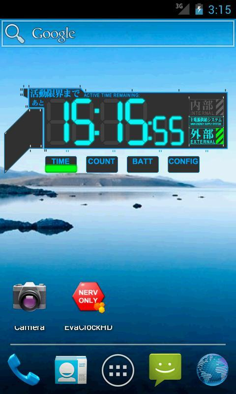 Evangelion Clock Widget for Android - APK Download