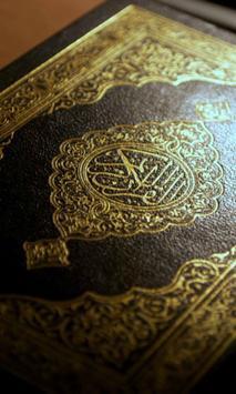 Guess The Quran Surah poster