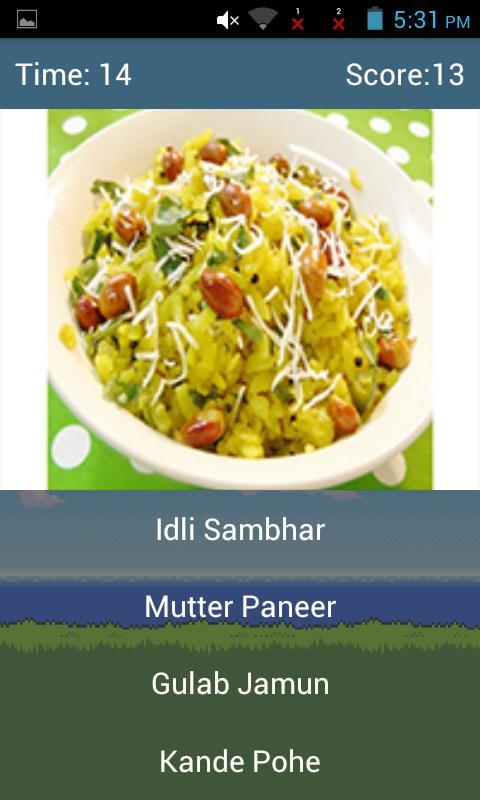 Indian food quiz descarga apk gratis entretenimiento aplicacin indian food quiz captura de pantalla de la apk forumfinder Image collections