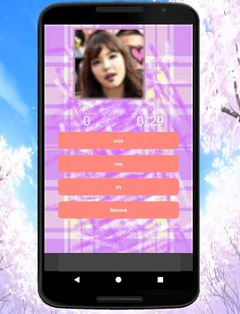คุกกี้เสี่ยงทาย BNK48 - ทายชื่อนักร้อง screenshot 3
