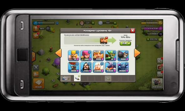Guide Clash Of Clans screenshot 1