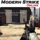 Guide for Modern Strike Online icon