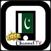 Guide Pakistan TV Free icon