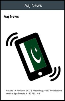 Guide Pakistan TV Free screenshot 1