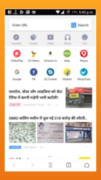 Guide UC Browser 2017 apk screenshot