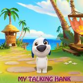 guide my talking hank 2017 icon