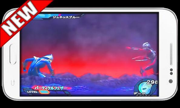 Tips for ultraman nexus screenshot 2