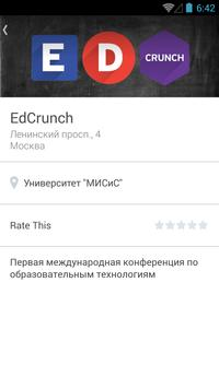 EdCrunch screenshot 1