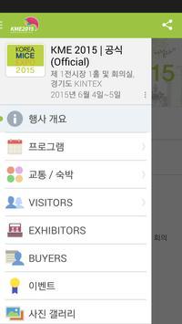 KOREA MICE EXPO 2015 poster