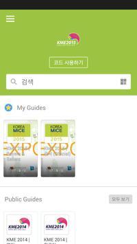 KOREA MICE EXPO 2015 screenshot 3