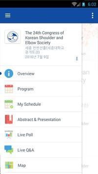 대한견주관절학회 apk screenshot