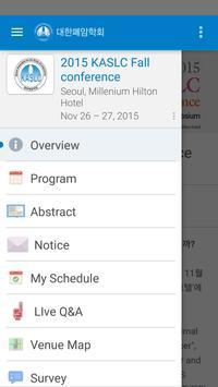 대한폐암학회 학술대회 공식 어플리케이션 apk screenshot