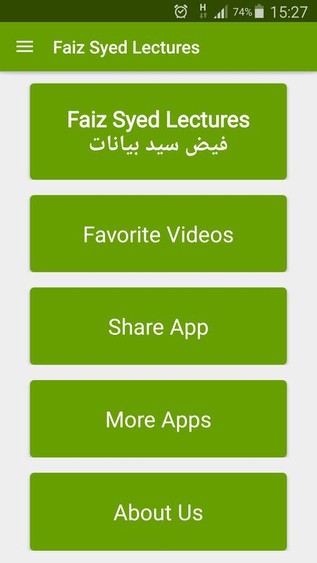 Adv. Faiz syed audio offline lectures and bayan for android apk.