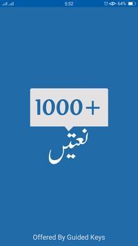 Naats Sharif Audio Offline - New Pakistani apk screenshot