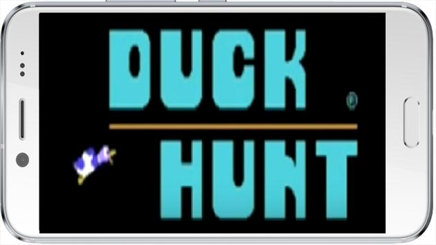 Guide Duck Hunt poster