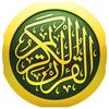ikon iQuran Lite