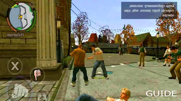 Guide For Bully Anniversary Edition screenshot 3