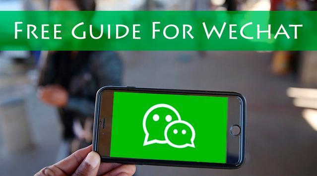 Guide for WeChat screenshot 1