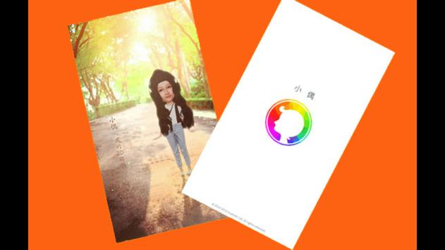 App My Idol Avatar Creat Tips apk screenshot