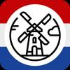 Нидерланды иконка