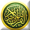 Holy Quran Recitation biểu tượng