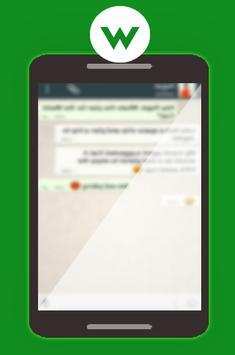 New WhatsApp Messenger App Tips apk screenshot